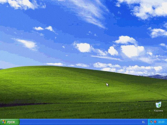 папки windows xp