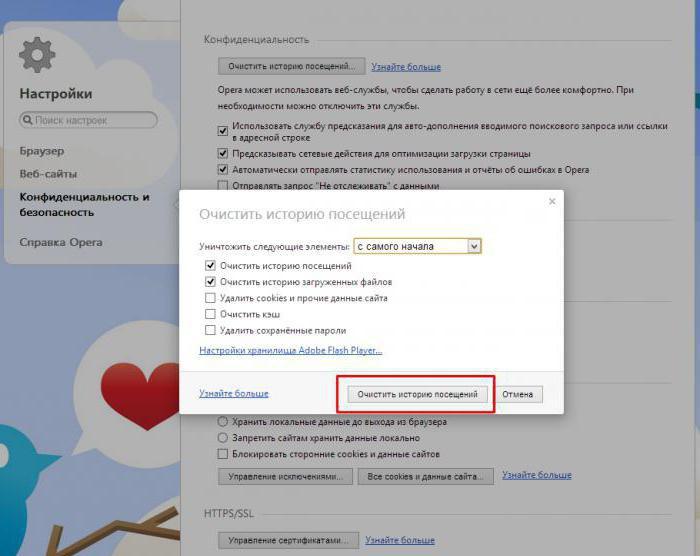 Как освободить место на диске С (Windows 10) быстро? Пошаговая инструкция и рекомендации
