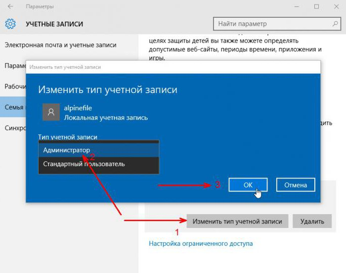 windows 10 запуск с правами администратора