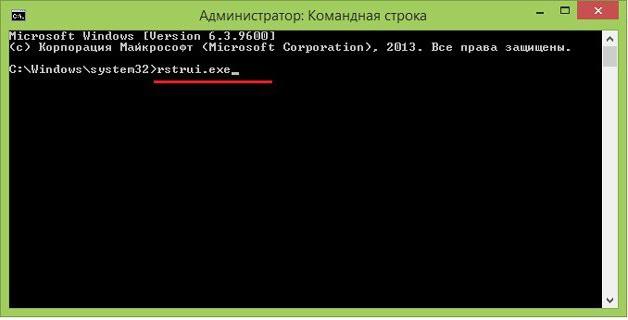 подготовка автоматического восстановления windows 10 черный экран