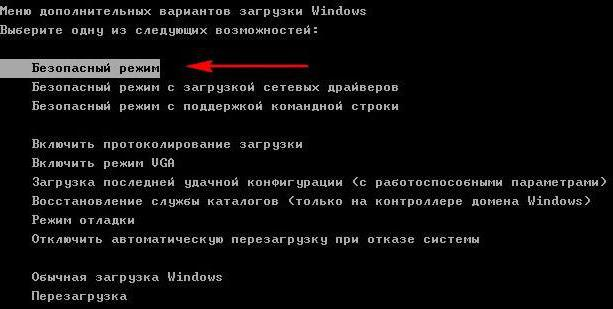 подготовка windows не выключайте компьютер windows 10