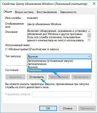 page fault in nonpaged area windows 10 как исправить