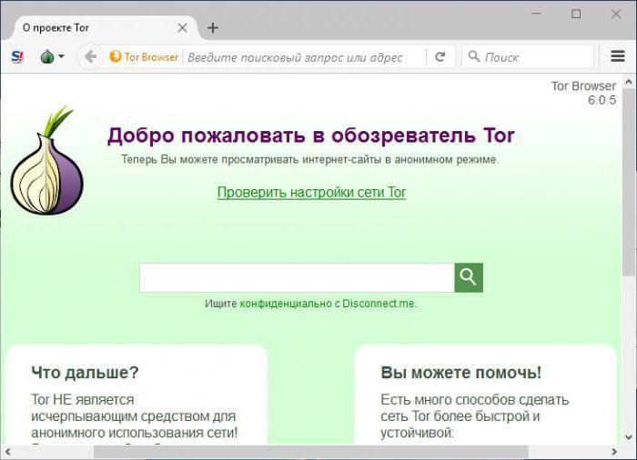 прокси программы на русском