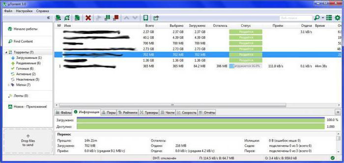 серверы файловых архивов позволяют скачивать