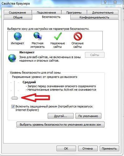 browseforfolder в internet explorer 11
