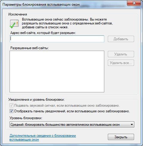 browseforfolder в internet explorer установить бесплатно