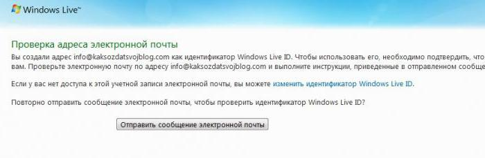 создать windows live id на nokia lumia