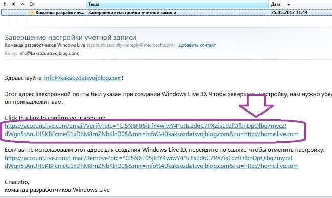 как создать windows live id на nokia