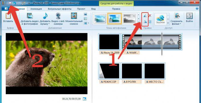перевернуть видео в windows media