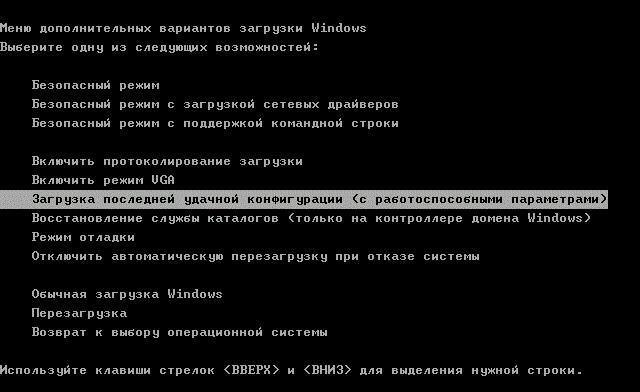 файлы системного диска