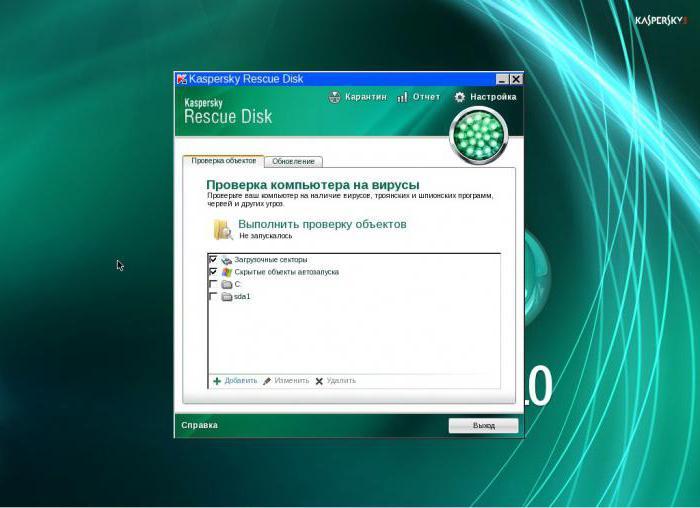 системный диск windows 10