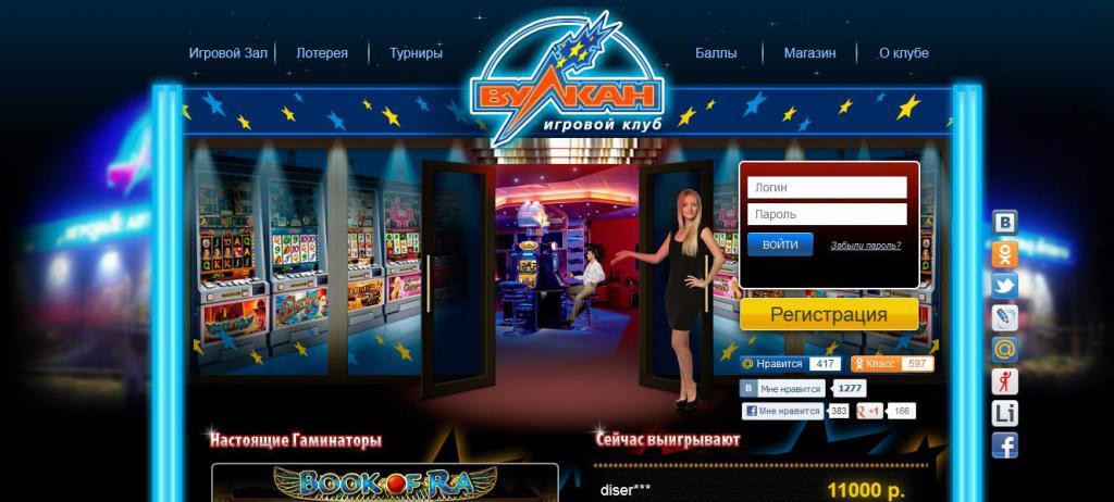 vulcan 777 casino