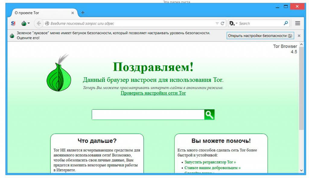 Яндекс для тор браузер tor browser socks proxy попасть на гидру