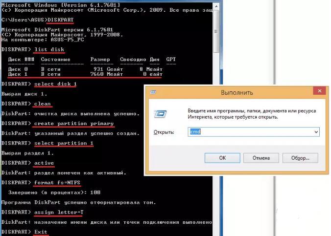Как сделать загрузочную флешку xp командная строка