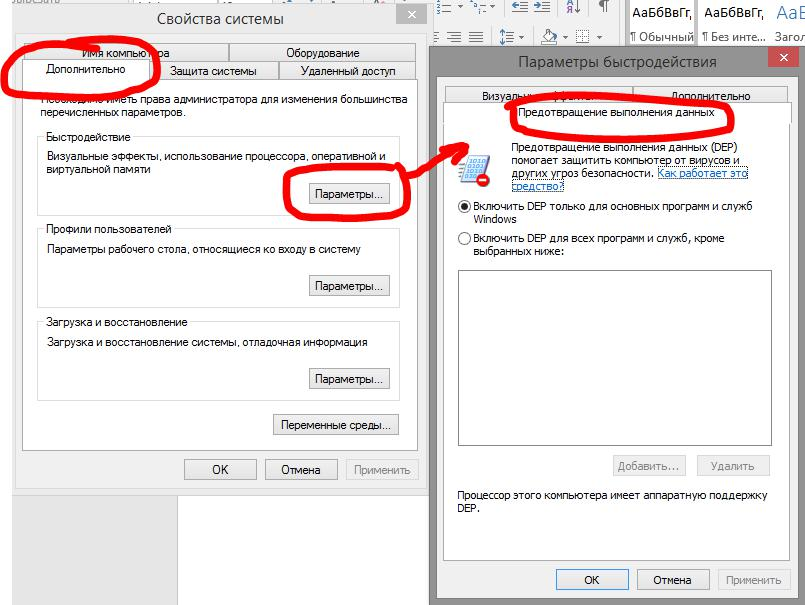 """Battlegrounds память не может быть written. Как исправить ошибку Windows """"Память не может быть read/written"""" при запуске приложений, игр"""