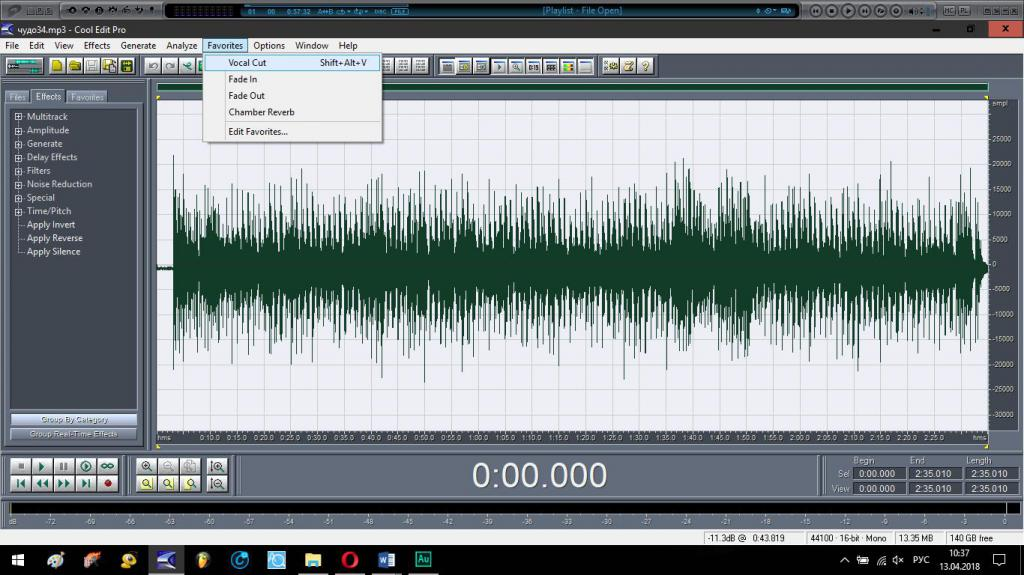 Удаление вокала в Cool Edit Pro
