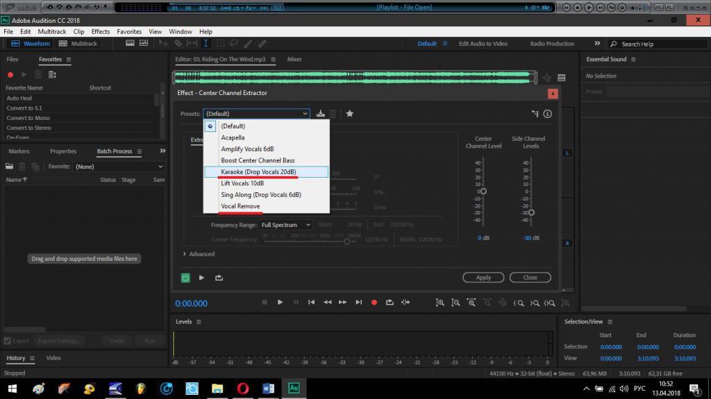 Удаление вокала в Adobe Audition