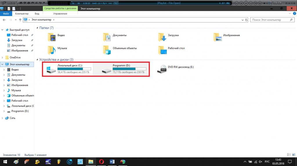 System and logical partitions in Explorer