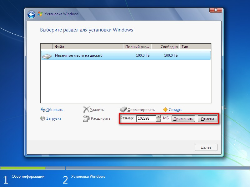 Partitioning a disk when installing Windows 7