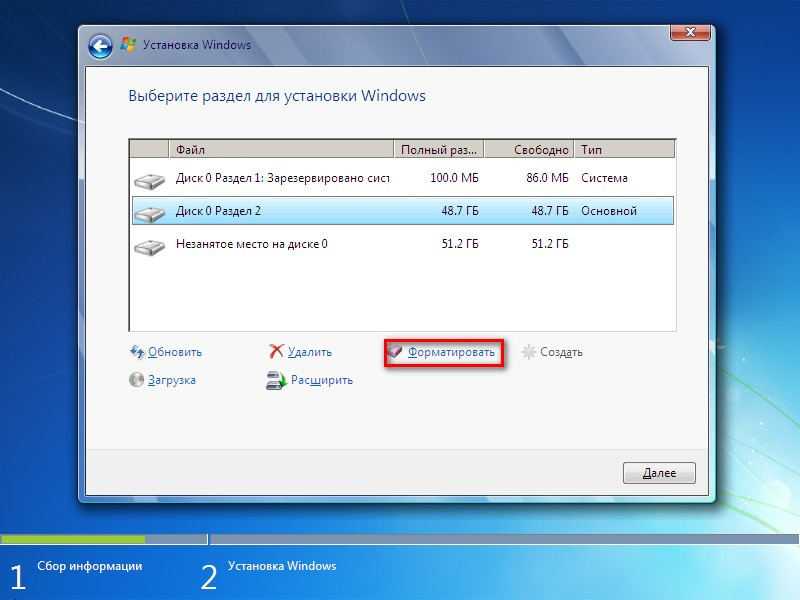 System partition and formatting when installing Windows 7
