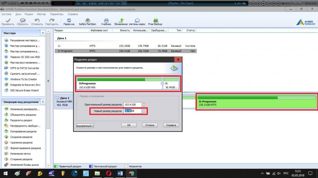 Partitioning AOMEI Partition Assistant