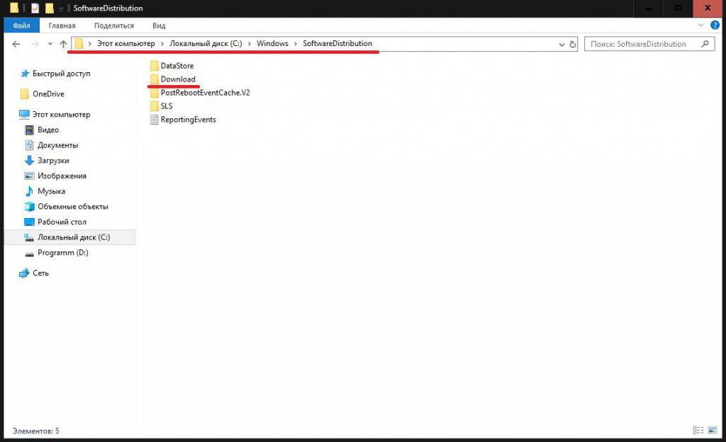 Куда скачиваются обновления Windows 10: установочные файлы ...