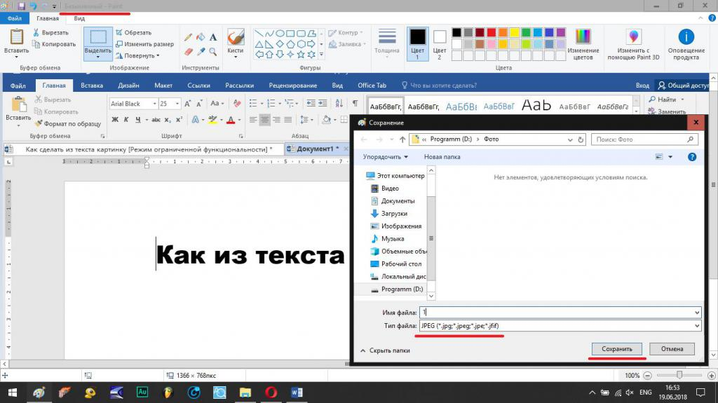 MS Excel хитрости и советы новичку Тест/обзор 26