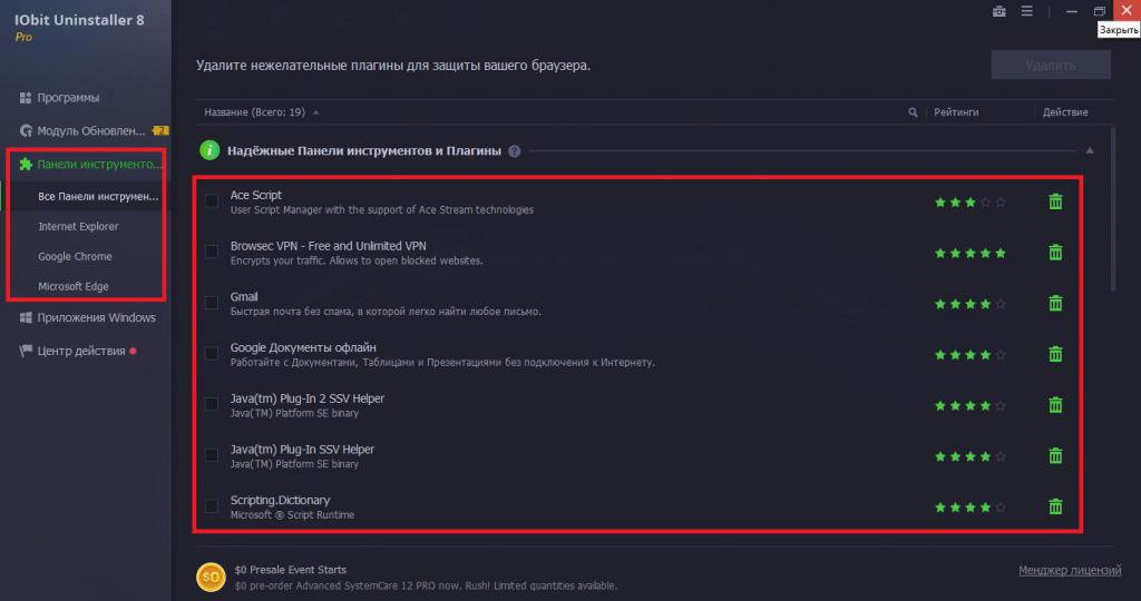 Удаление панелей обозревателей в программе iObit Uninstaller