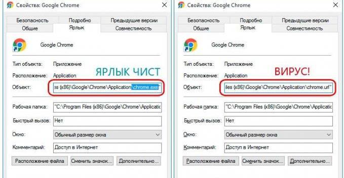 Quick Searcher: що це за програма і як від неї позбутися?