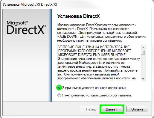 На комп'ютері відсутній d3dx9_43.dll: три способи усунення проблеми