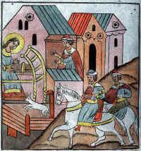 Праздник Петра и Февронии история
