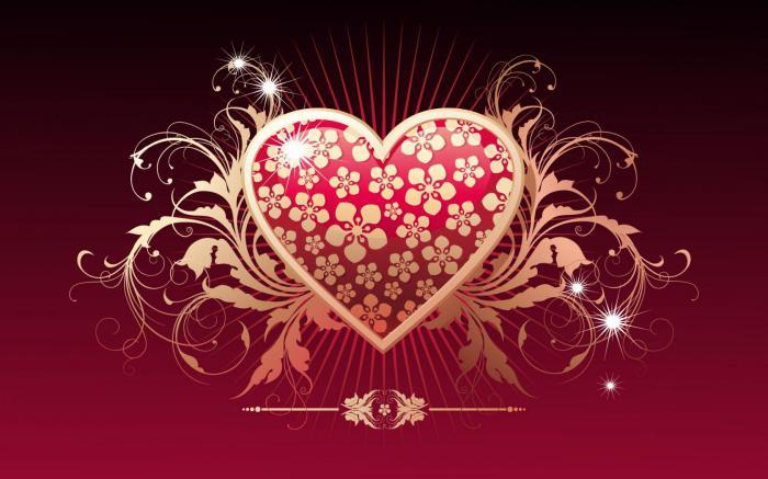 Валентин именины православные