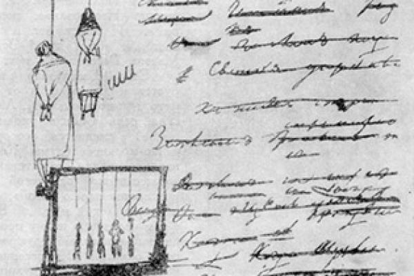 анализ стихотворения во глубине сибирских руд краткое содержание