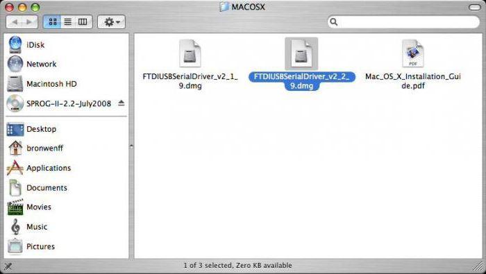 расширение имени файла как правило характеризует