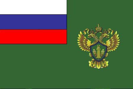 служба судебных приставов рф Москва