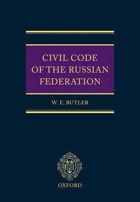 Гражданский кодекс РФ. Параграф 3. Поставка товаров
