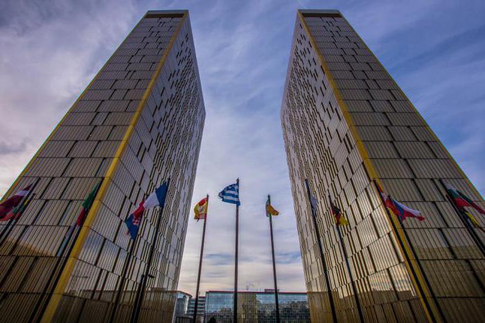 Картинки по запросу европейский суд