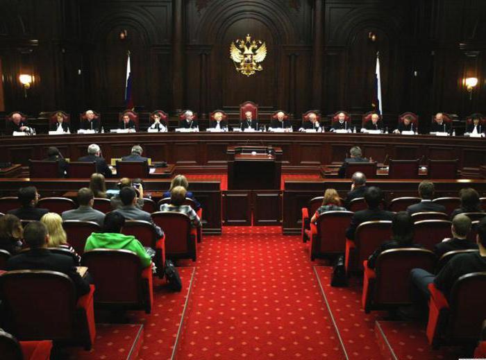 суд третьей инстанции