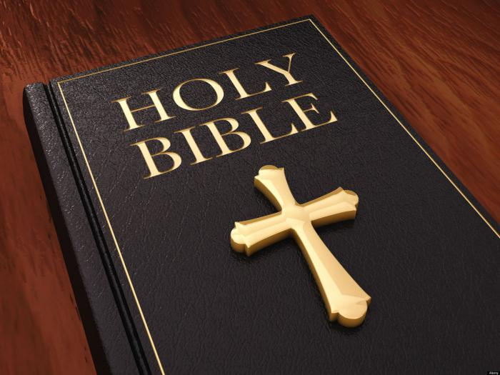 В чем различие между Ветхим и Новым Заветами?