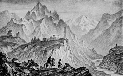 лермонтов война на кавказе