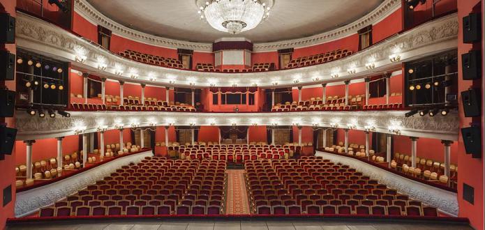 театр схема зала