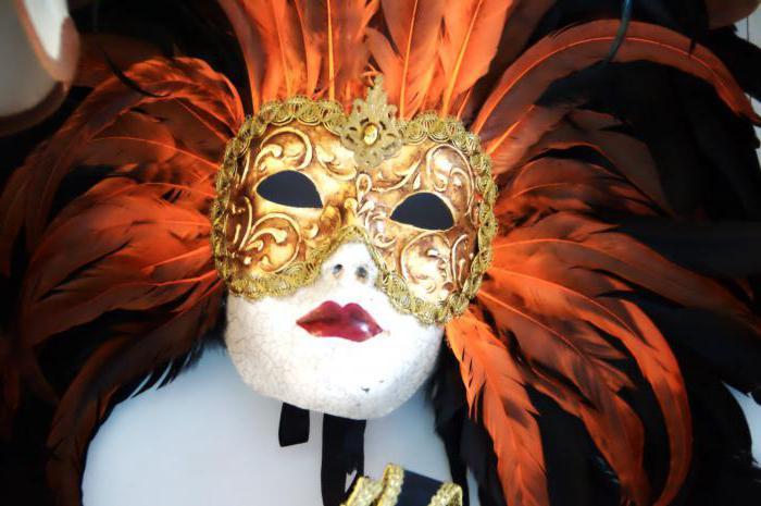 маска для карнавала своими руками