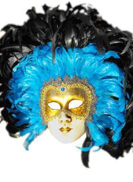 маска для карнавала
