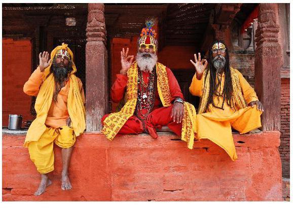 Индия история и традиции