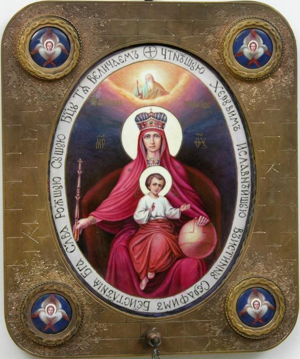 ... в чем помогает? О чем молятся иконе: fb.ru/article/187815/derjavnaya-ikona-bojiey-materi-v-chem-pomogaet...