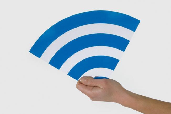 Как узнать пароль wi fi