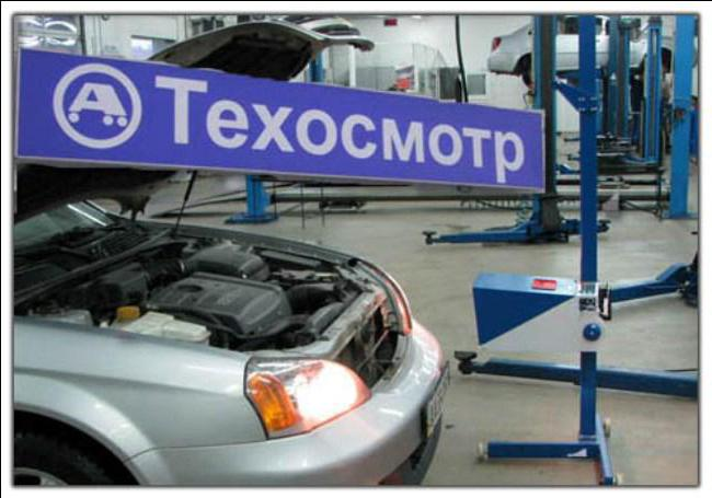 ставки дорожного налога в беларуси