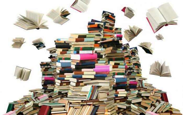 куда девать ненужные книги