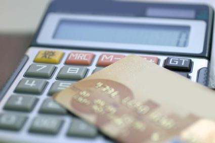 Изображение - Минимальный платеж по кредитной карте, что это такое 1889143