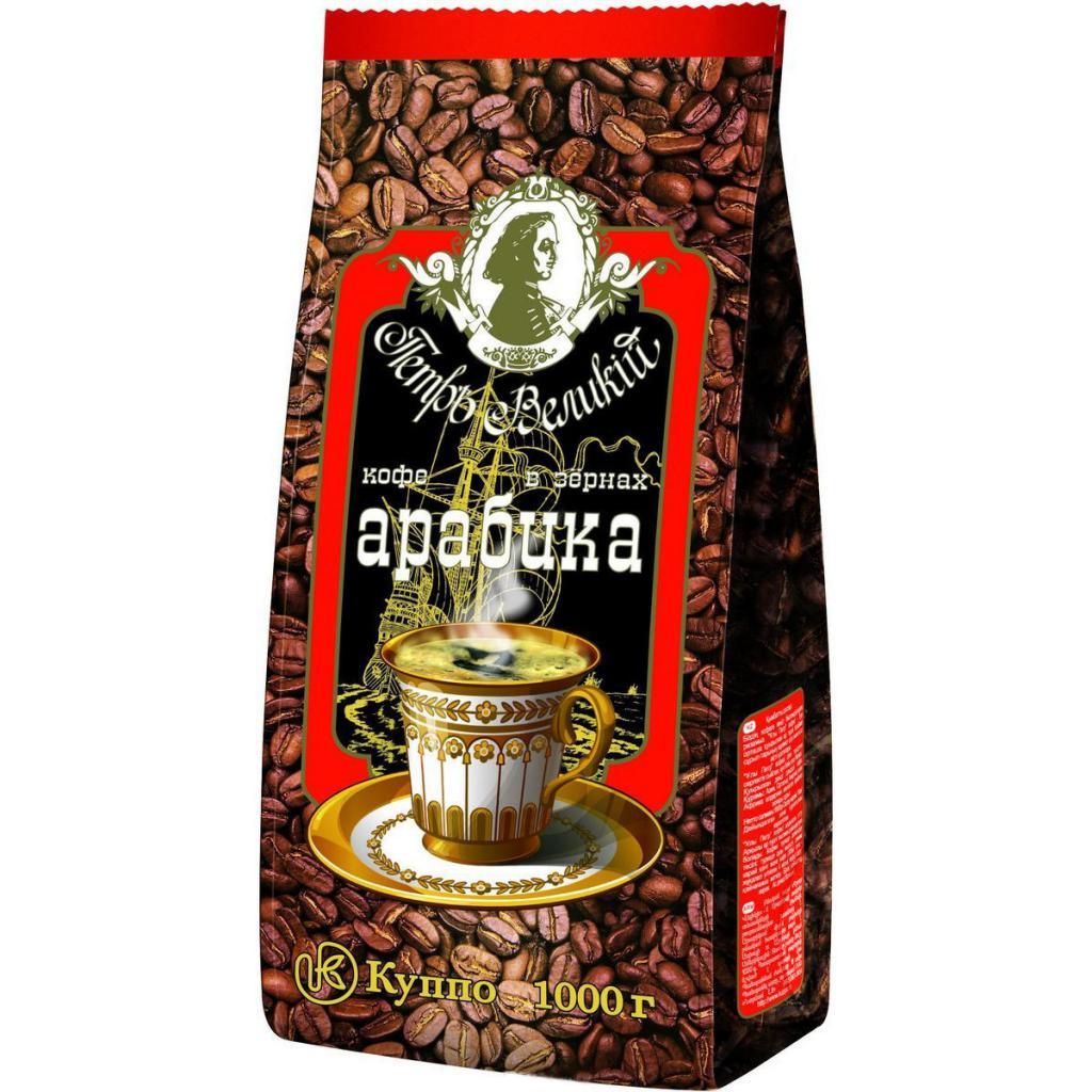 natural coffee great Peter bean